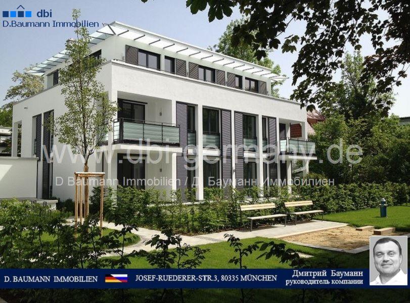 Доходный дом в Мюнхене, Германия, 1 м2 - фото 1