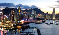 В Гонконге гербовый сбор за покупку второго жилья увеличен до 15%