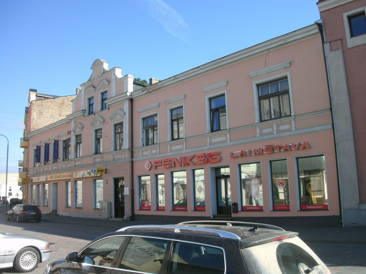 Купить готовый бизнес в латвии