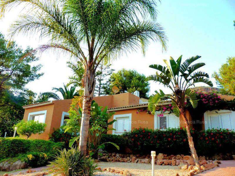 Купить недвижимость в испании недорого валенсия